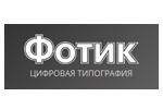 Салон оперативной полиграфии в Смоленске