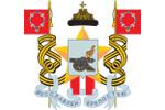 Управление культуры Администрации города Смоленска