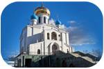 Приход ХРАМА СВЯТЫХ НОВОМУЧЕНИКОВ И ИСПОВЕДНИКОВ ЦЕРКВИ РУССКОЙ в г. Смоленске