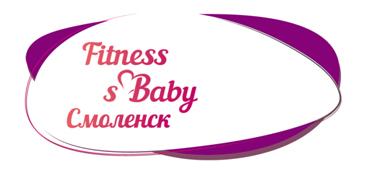 FITNESS S BABY