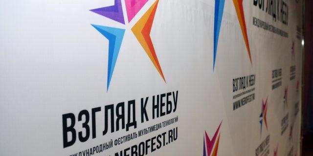 Итоги оценки работ и сценического номера финалистов фестиваля в разных номинациях