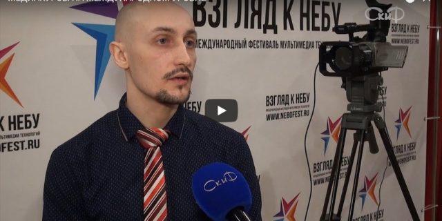 Скиф ТВ о семинаре образовательного этапа в городе Борисов Республики Беларусь