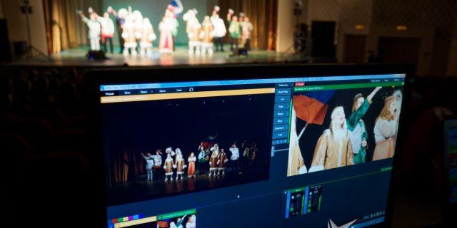 Видеозапись прямой трансляции Итогового концерта Международного фестиваля мультимедиа технологий «Взгляд к небу»